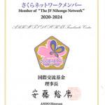 JF_Nihongo_Membership3